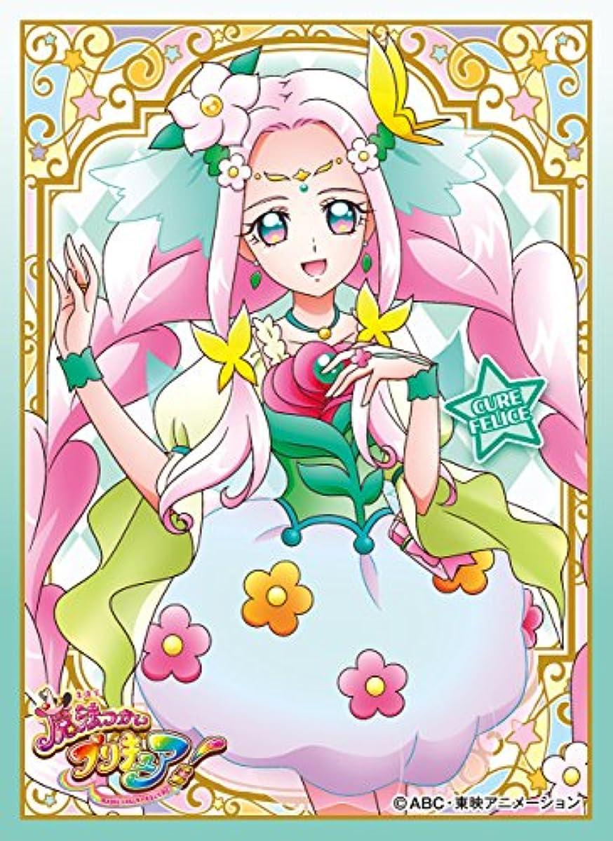 [해외] 캐릭터 슬리브 마법사 프리큐어! 큐어 페리체 (EN-309)-EN-309 (2016-10-14)
