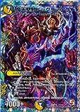 DMD14-07 魔天聖邪ビッグディアウト (限定) 【 デュエルマスターズ DMD-14 スーパーデッキオメガ 逆襲のイズモと聖邪神の秘宝 収録カード 】SUPER DECK OMG [E3] DMD14-007