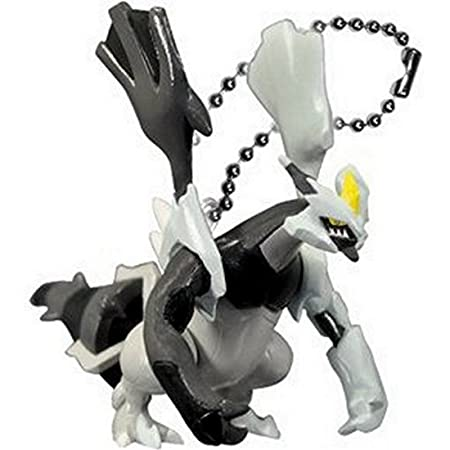 Pokemon BW Black & White Movie 2012 1 Keychain-White Kyurem Overdrive-754097