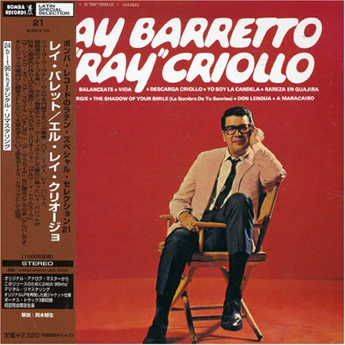 RAY BARRETTO - EL RAY CRIOLLO - LP