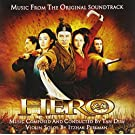 Hero [Music By Tan Dun]