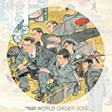 World Order [2012]