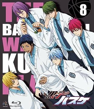 黒子のバスケ 8 [Blu-ray]