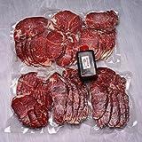 牛サガリ 焼肉用 1kg (170g×6) 冷凍 自家製タレ付属 ランキングお取り寄せ