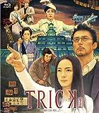 トリック-劇場版2-[Blu-ray/ブルーレイ]