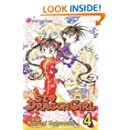 St. Dragon Girl, Vol. 4