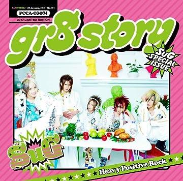 gr8 story(初回限定盤)(DVD付)