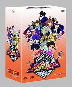 メダロットDVD-BOX 1 (5巻組)