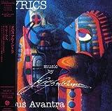 Lyrics by Opus Avantra (2007-08-29)