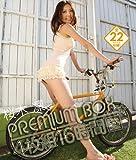 桜木凛PREMIUM BOX4枚組16時間 (ブルーレイディスク) プレミアム [Blu-ray]
