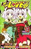 To LOVEる-とらぶる 13 (ジャンプコミックス)