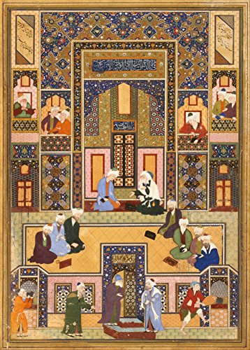 vintage-islamic-art-abd-allah-musawwir-the-meeting-of-the-theologians-from-between-1540-50-250gsm-gl