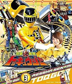 スーパー戦隊シリーズ 烈車戦隊トッキュウジャーVOL.3 [Blu-ray]