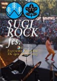 "30th Anniversary SUGIYAMA,KIYOTAKA The open air live 2013 ""SUGI ROCK fes.""【DVD】"