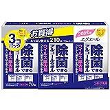 エリエール 除菌できるアルコールタオル ウイルス除去用 詰替70枚×3個パック入