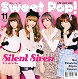 Silent Siren「Sweet Pop!」