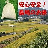 九州 長崎県産 上鈴田地区のモチ米 1kg