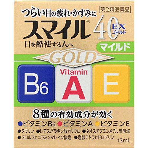 【第2類医薬品】スマイル40EX ゴールドマイルド 13mL