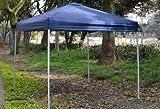 バッと広がるワンタッチテント(クイックタープ) ブルー Sサイズ 2m×2m UVカット 高さ調節可
