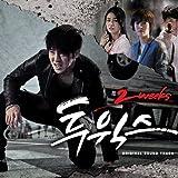 2weeks 韓国ドラマOST (MBC) (韓国盤)