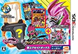 3DS「オール仮面ライダー ライダーレボリューション」本告知PV