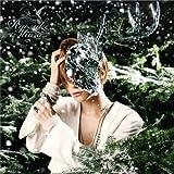 君へのX'mas Song (初回生産限定) (SINGLE+DVD)