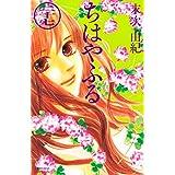 Amazon.co.jp: ちはやふる(27) 電子書籍: 末次由紀: Kindleストア