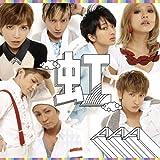 虹  (SINGLE+DVD)