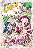�ϡ��ȥ���å��ץꥭ�奢!��7�� [DVD]