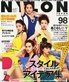 NYLON JAPAN (ナイロンジャパン) 2012年 07月号 [雑誌]