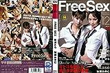 Free Sex [DVD]