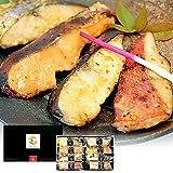 【冷凍】高級 西京漬け ギフトセット 4種8切 金目鯛・銀ダラ・サーモン・さわら [味噌漬け]