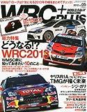 WRC PLUS (プラス) 2012 Vol.05 2012年 10/26号 [雑誌]