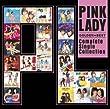 「ゴールデン☆ベスト ピンク・レディー~コンプリート・シングル・コレクション」