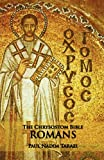 img - for The Chrysostom Bible - Romans: A Commentary book / textbook / text book