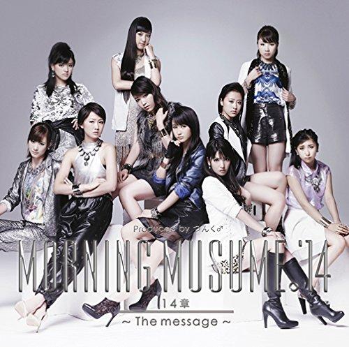 金澤翔子×モーニング娘。'14コラボレーションステージ