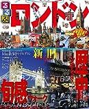 るるぶロンドン (るるぶ情報版 B 13)