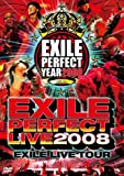 "EXILE LIVE TOUR ""EXILE PERFECT LIVE 2008″ [DVD]"