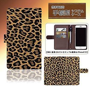 FleaPhone CP-F03a FleaPhoneケース FleaPhoneカバー 手帳 レザー 手帳型 ケース 猫 豹柄 カバー / 豹 リアル ブラウン / CPF03aカバー レザーケース 手帳ケース DoCoMo au SoftBank の FleaPhone CP-F03a ヒョウ柄 ヒョウ CPF03aケース プリント 豹リアルブラウンt0145