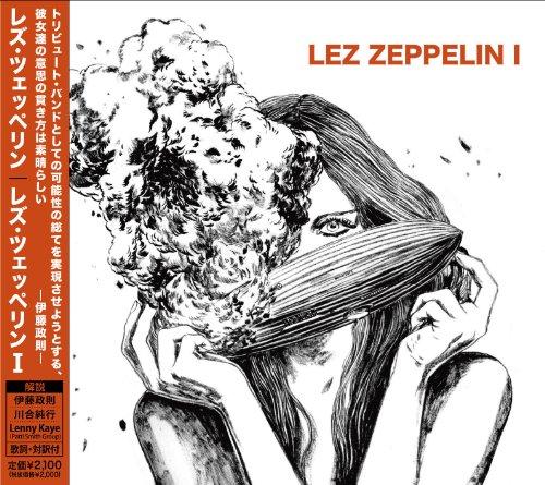 Led Zeppelin Song Lyrics | MetroLyrics