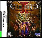 エルミナージュII DS Remix ~双生の女神と運命の大地~ 特典 小冊子付き