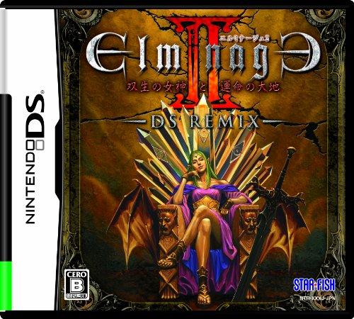 【ゲーム 買取】エルミナージュII DS Remix ?双生の女神と運命の大地?