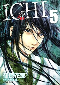 ICHI(5) (イブニングKC)