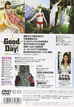 綾瀬はるか Good Day ! [DVD]