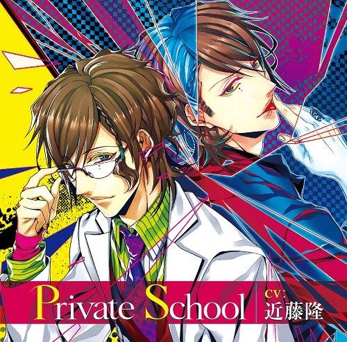 Private School(初回生産版)
