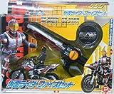 仮面ライダー555 仮面ライダーファイズセット