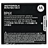 Motorola  DROID 1300mah Standard Battery