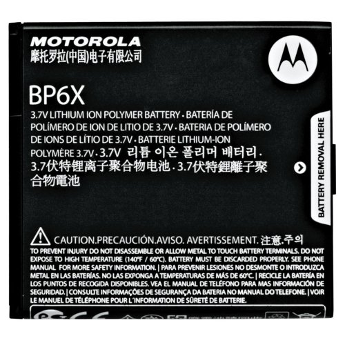 Motorola BP6X 1300mAh Battery