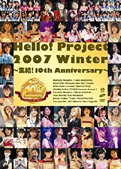 Hello!Project 2007 Winter ~集結!10th Anniversary~ [DVD]
