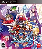 【PS3】BLAZBLUE CENTRALFICTION Limited Box 【早期購入封入特典】「Es プロダクトコード」封入